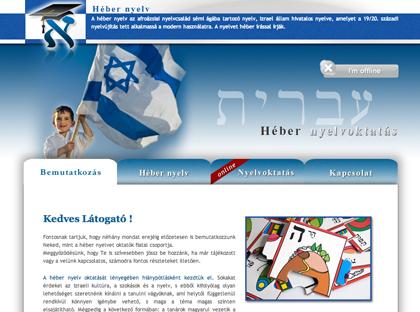 Héber nyelvoktatás