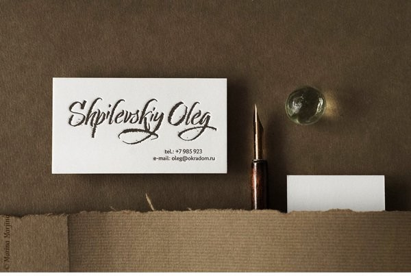 letterpress Calligraphy